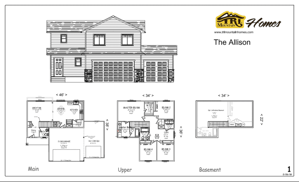 allison home plan